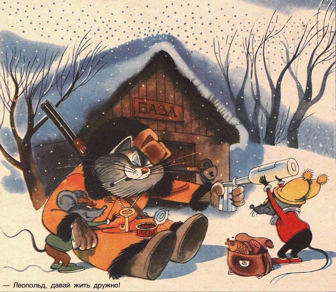 Карикатура из журнала «Крокодил». Ноябрь 1985 г. Из частной коллекции.