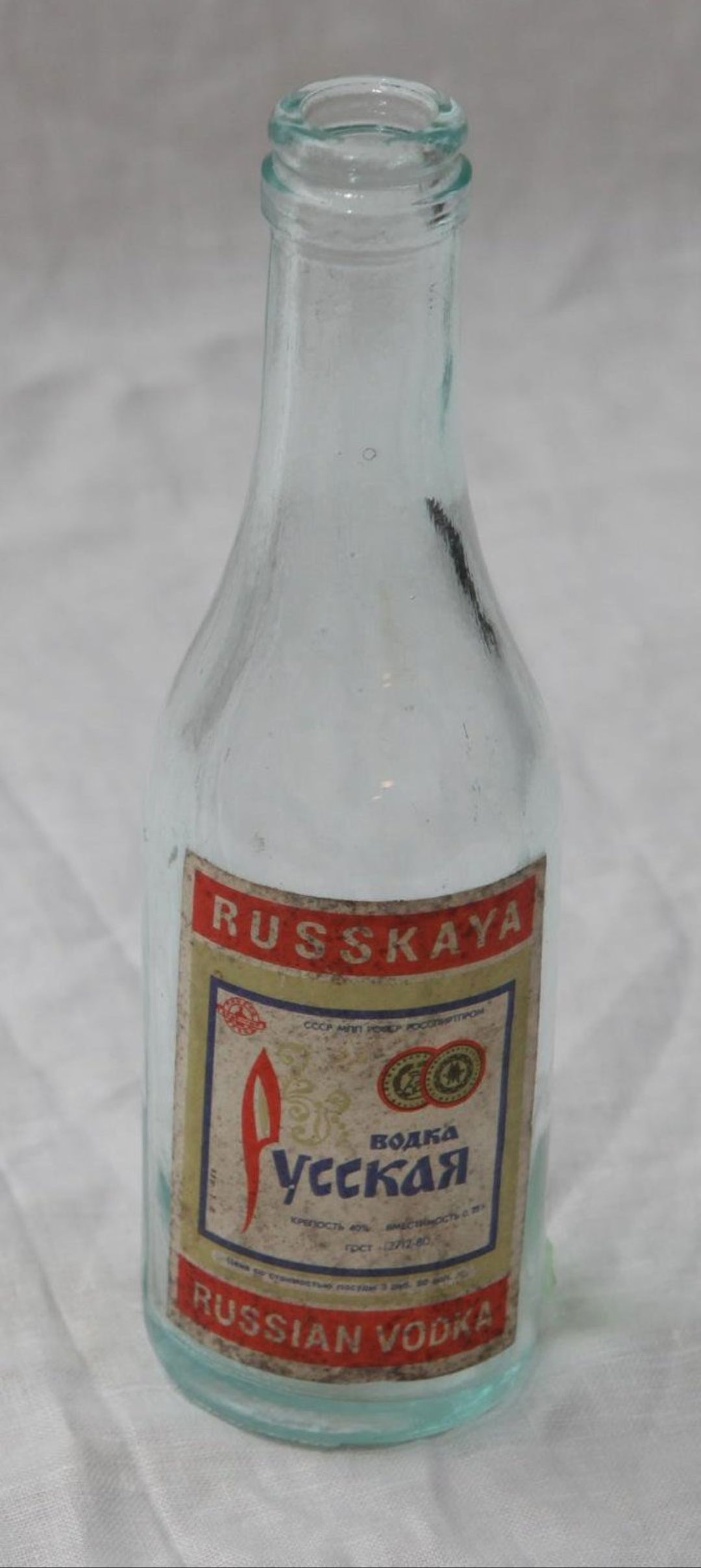 Бутылка. «Русская водка». 0,25 л («чекушка»). 1980-е гг.